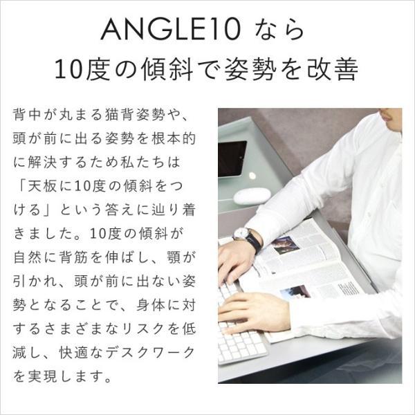 angle10 アングルテン ノートパソコンスタンド パソコン キーボード 台 PC 卓上傾斜台 猫背 姿勢 改善 BORDERLESS 専用マット付属 送料無料 シルバー ブラック|ergohuman|05