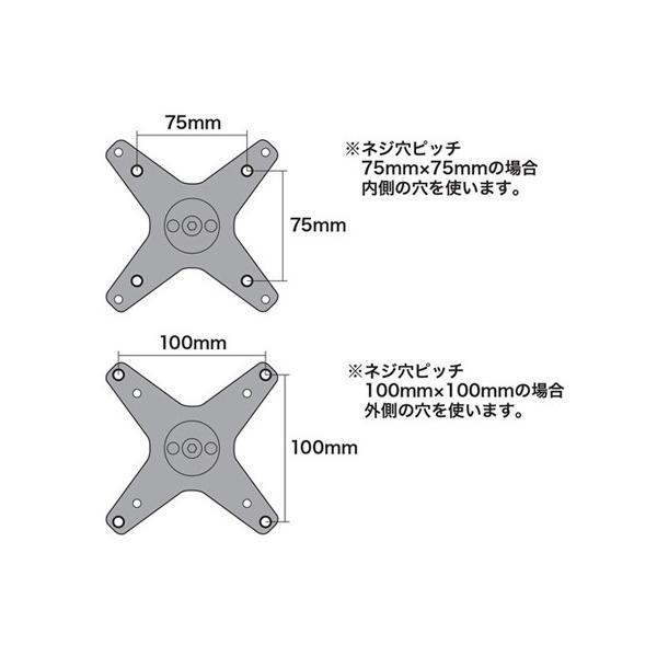 水平多関節液晶モニターアーム 壁面用 水平