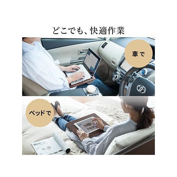 膝上テーブル ノートパソコンPCスタンド ラップトップテーブル 車 木目調|ergs|04