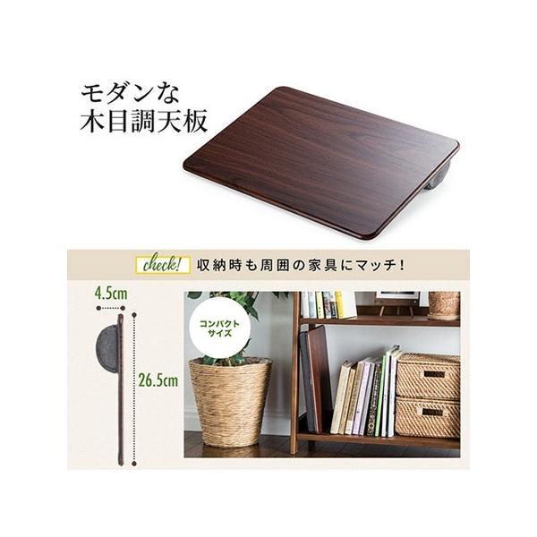 膝上テーブル ノートパソコンPCスタンド ラップトップテーブル 車 木目調|ergs|05