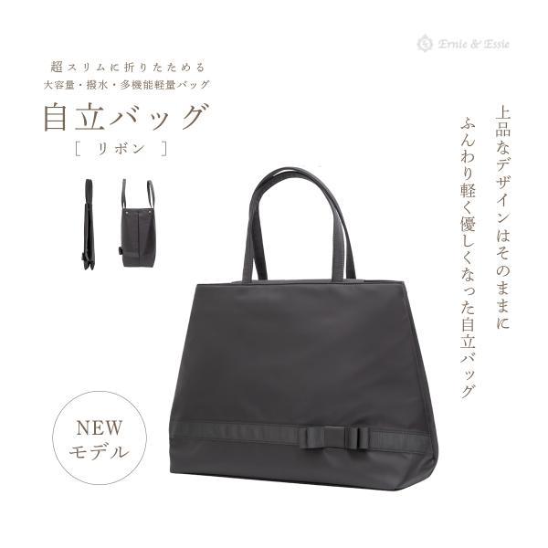お受験 自立バッグ リボン|ernie-essie
