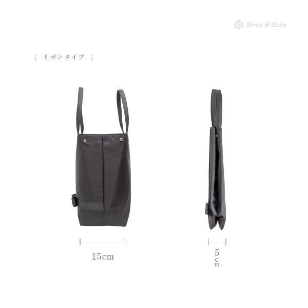 お受験 自立バッグ リボン|ernie-essie|03