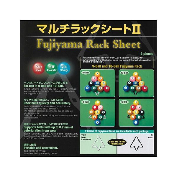 ビリヤード ラックシート マルチラックシート2 Fujiyama Rack Sheet(2枚入り) ersports 04
