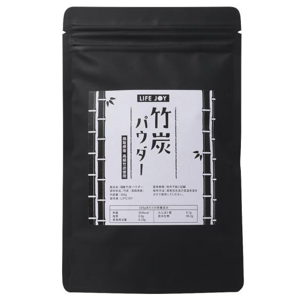 国産 竹炭パウダー 100g【鳥取県産高級竹使用】【軽量スプーン入り】【送料無料】|erythritol