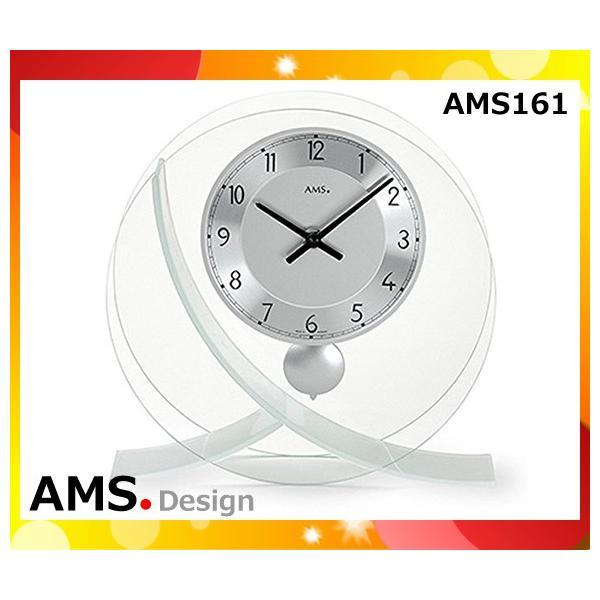 クォーツ置き時計 おしゃれ ドイツ製 丸型 23×23×7cm 161 AMS「送料1620円」