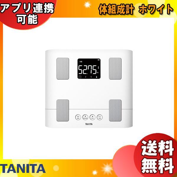 タニタBC333LWH体組成計ホワイト「」