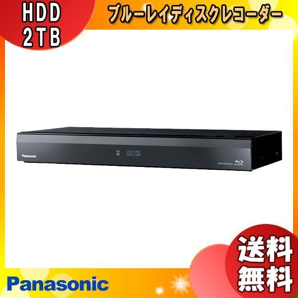 パナソニック DMR-BCX2060 DIGA(ディーガ) ブルーレイディスクレコーダー 2TB 7チューナー 最大6チャンネル×16日分自動録画 「送料無料」|esco-lightec