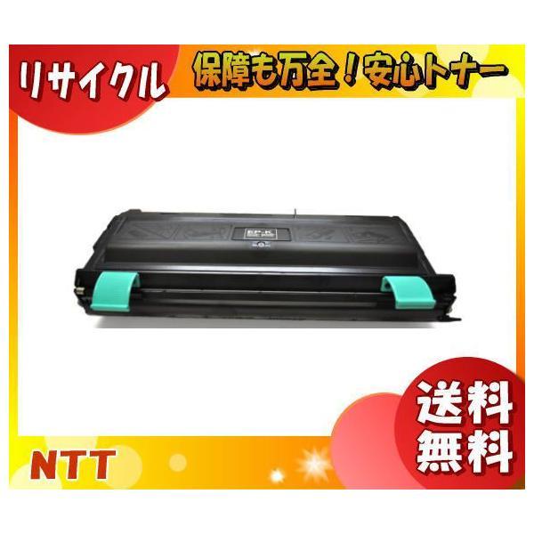 「送料無料」トナーカートリッジ NTT EP-1(180) (リサイクル)「E&Qマーク認定品」|esco-lightec