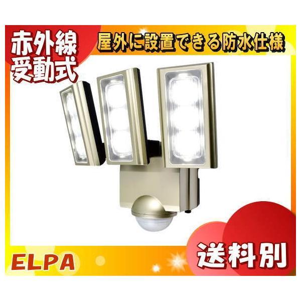 ELPA ESL-ST1203AC 屋外用LEDセンサーライト AC電源 全光束:3,300lm ダブルセンサー 人や車の動きを検知 自動点灯 防水[IP45] 「送料区分C」|esco-lightec