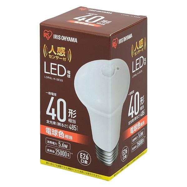★ナイトセール★アイリスオーヤマ LDR6L-H-SE25 LED電球 人感センサー付 電球色 40形相当(485lm)?口金:E26 「J1S」 ldr6lhse25「送料区分A」|esco-lightec|02