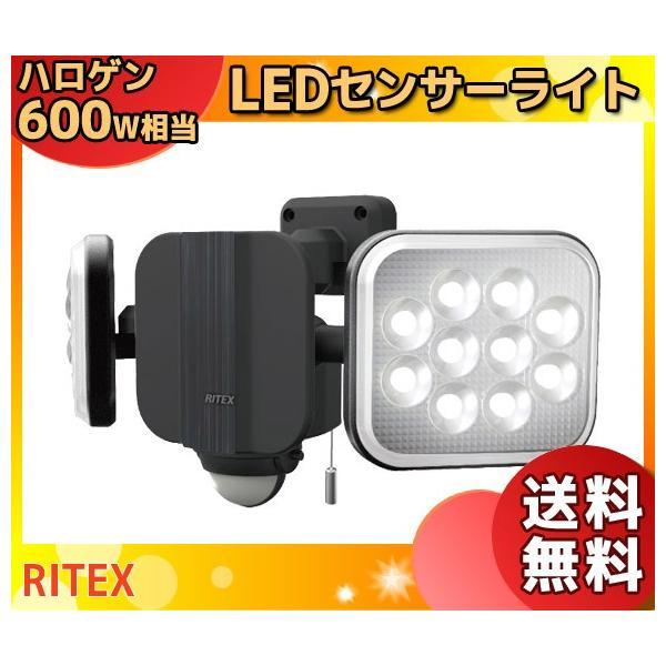 ライテックス LED-AC2028 LEDセンサーライト 14W×2灯 フリーアーム式 LEDAC2028「送料無料」