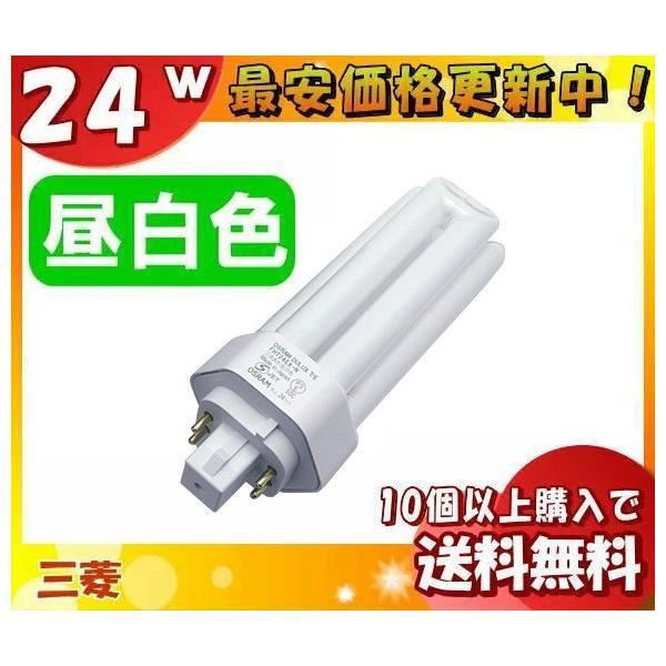 三菱 FHT24EX-N [BB・3 Triple] コンパクト形蛍光ランプ 24形 3波長形昼白色[5,000K] 口金:GX24q-3 「fht24exn」「M10M」「送料区分B」|esco-lightec