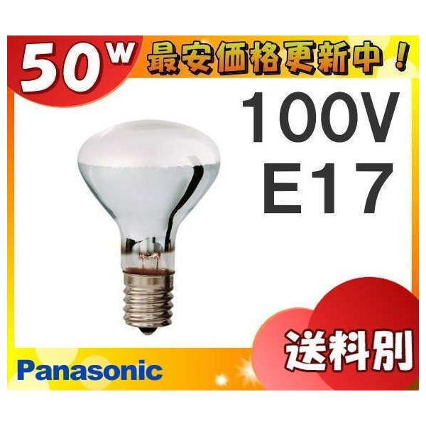 パナソニック E17口金 ミニレフ電球 LR100V50W・S・K 50形 50ミリ径 100V仕様 「送料区分A」「JS20」|esco-lightec