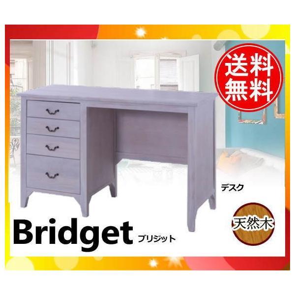 「送料無料」Bridget ブリジット天然木のテクスチャがうっすらと透ける奥行きあるホワイトが新しい PM-309WH(196159)  デスク  desk drawer_4 esco-lightec