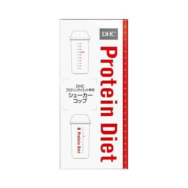 DHC プロテインダイエット シェイカーコップ(1コ入)(プロティンダイエット コップ カップ シェーカー プロテイン)(メール便送料無料)|escoshop|04