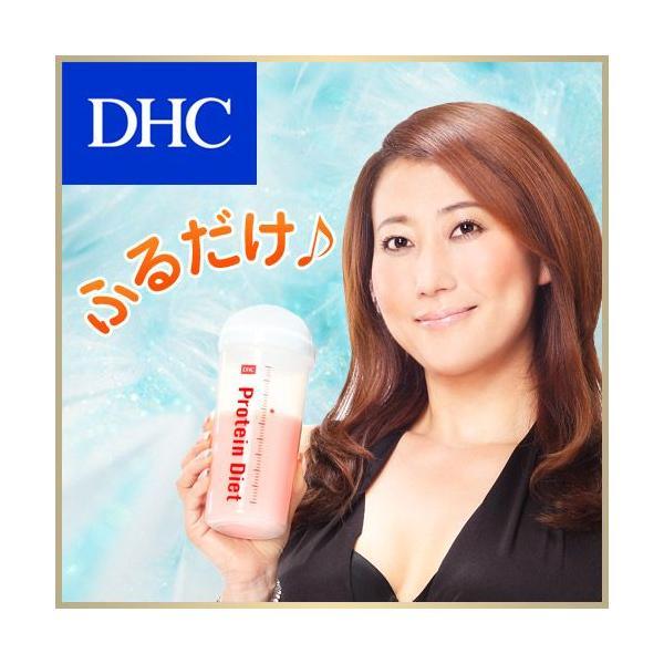 DHC プロテインダイエット シェイカーコップ(1コ入)(プロティンダイエット コップ カップ シェーカー プロテイン)(メール便送料無料)|escoshop|05