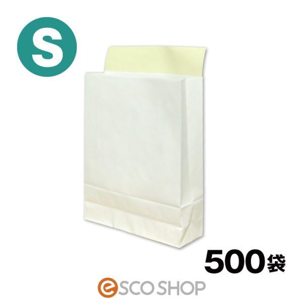 宅配袋 梱包袋 小 Sサイズ 500枚 テープ付き 白色 無地(500袋 晒片艶 日本製 梱包資材 紙袋 宅急便 320*260*80mm)(送料無料) escoshop