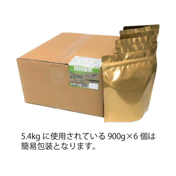 アディクション ル・ラム グレインフリードッグフード 5.4kg (ドライフード アレルギー ラム肉 ビタミンB豊富 低カロリー 穀物不使用 全年齢)(送料無料)|escoshop|02