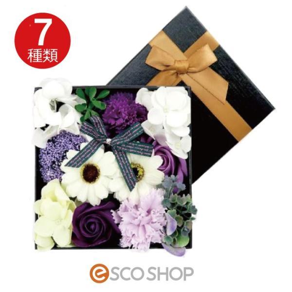 Q-FLA フレグランスボックス アレンジ (薔薇 バラ 花束 バスフレグランス ソープフラワー 入浴剤 母の日 ギフト プレゼント ホワイトデー)(送料無料)|escoshop