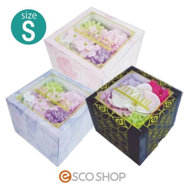 Q-FLA 雅 和バスフレBOX MIYABI S (バスフレグランス ソープフラワー 入浴剤 母の日 ギフト プレゼント ホワイトデー)(送料無料) escoshop