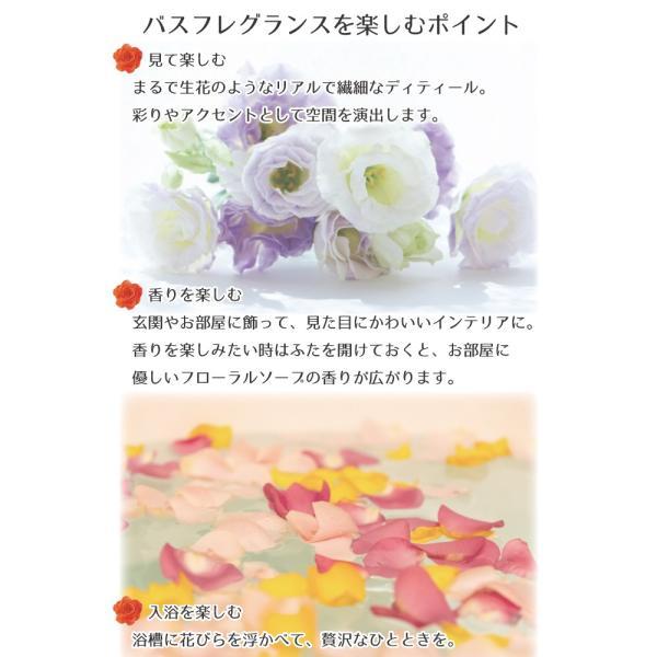 Q-FLA 雅 和バスフレBOX MIYABI S (バスフレグランス ソープフラワー 入浴剤 母の日 ギフト プレゼント ホワイトデー)(送料無料) escoshop 02