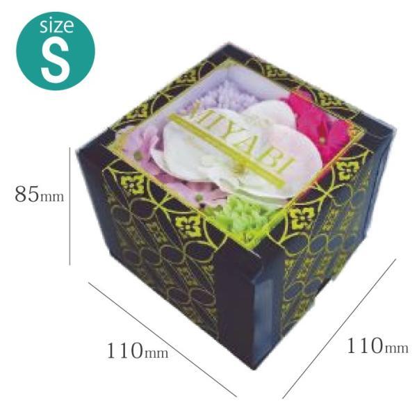 Q-FLA 雅 和バスフレBOX MIYABI S (バスフレグランス ソープフラワー 入浴剤 母の日 ギフト プレゼント ホワイトデー)(送料無料) escoshop 03