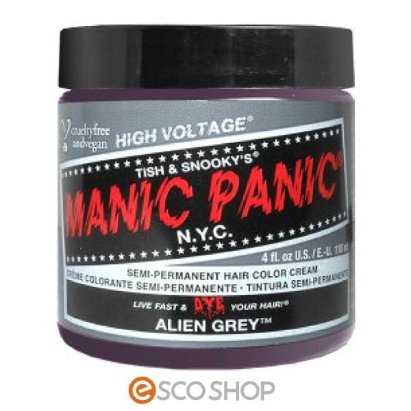 マニックパニック エイリアングレー 118ml ALIEN GREY MC11061 (MANIC PANIC ヘアカラー マニパニ グレイ イベント ハロウィン コスプレ)(メール便送料無料)|escoshop