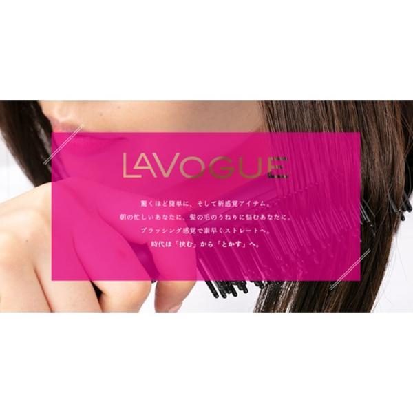 (正規販売店)LAVOGUE ラヴォーグ プロフェッショナル ヘアーブラシ DK818M(ストレートブラシ アイロン MAKEGINA メイクジーナ)(送料無料)|escoshop|02