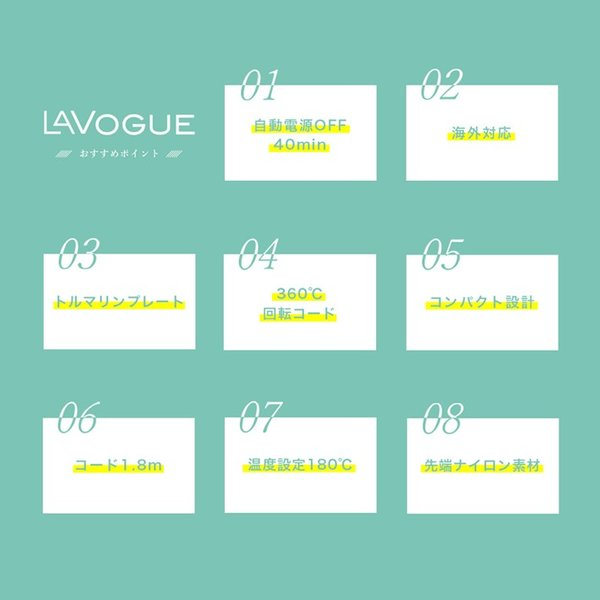 (正規販売店)LAVOGUE ラヴォーグ プロフェッショナル ヘアーブラシ DK818M(ストレートブラシ アイロン MAKEGINA メイクジーナ)(送料無料)|escoshop|12