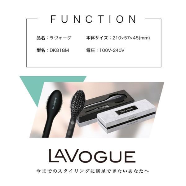(正規販売店)LAVOGUE ラヴォーグ プロフェッショナル ヘアーブラシ DK818M(ストレートブラシ アイロン MAKEGINA メイクジーナ)(送料無料)|escoshop|13