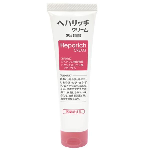 薬用 ヘパリッチクリーム 30g (医薬部外品 保湿クリーム スキンケア 乾燥肌 痒み かゆみ 肌荒れ ニキビ ヘパリン類似物質配合 持ち運び 携帯用)|escoshop|06