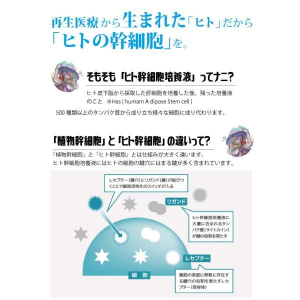 HasMoU ハスモウ スカルプ シャンプー 300ml(送料無料)(ヒト幹細胞培養液 スキャルプ スカルプケア 発毛 育毛 増毛 抜け毛 薄毛 対策 予防)|escoshop|05