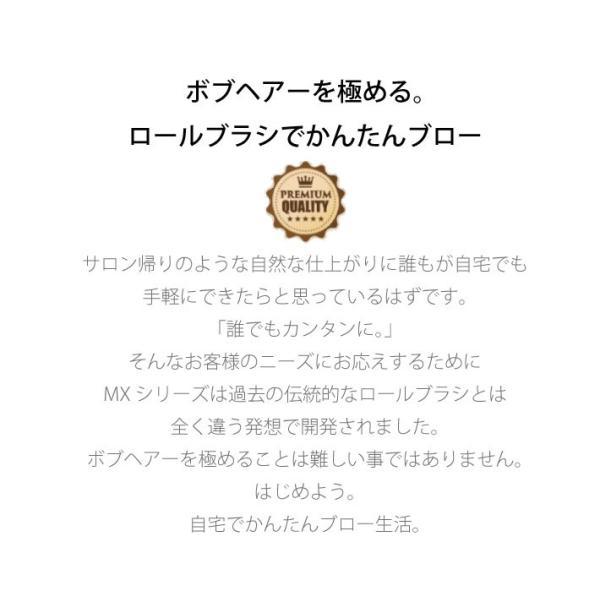 サンビー ロールブラシ MX-602 (ヘアブラシ サロン専売 ボブ ボブヘア用 純豚毛 ナイロン SANBI サンビー工業)|escoshop|03