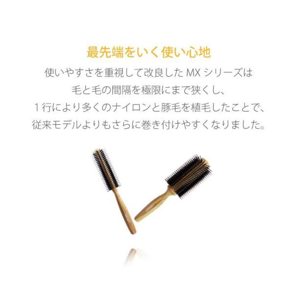 サンビー ロールブラシ MX-602 (ヘアブラシ サロン専売 ボブ ボブヘア用 純豚毛 ナイロン SANBI サンビー工業)|escoshop|04