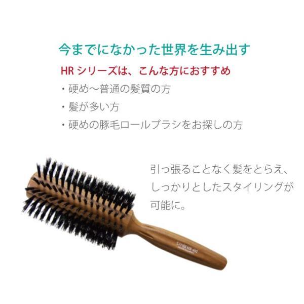 サンビー ロールブラシ HR-402 (ヘアブラシ サロン専売 サロン用 ヘアアレンジ 量が多い 硬い髪 豚毛 SANBI サンビー工業)|escoshop|02