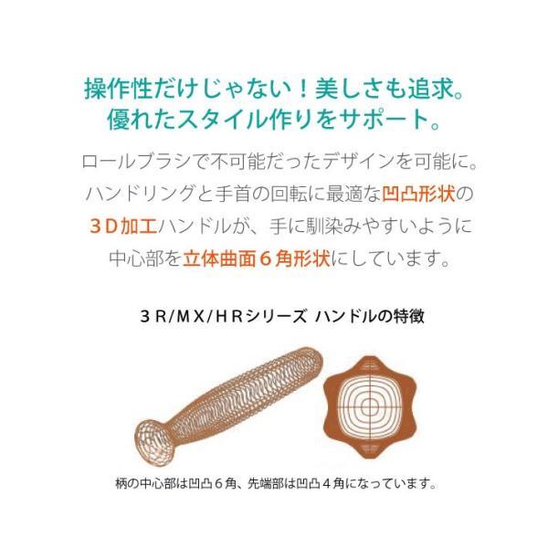 サンビー ロールブラシ HR-402 (ヘアブラシ サロン専売 サロン用 ヘアアレンジ 量が多い 硬い髪 豚毛 SANBI サンビー工業)|escoshop|03