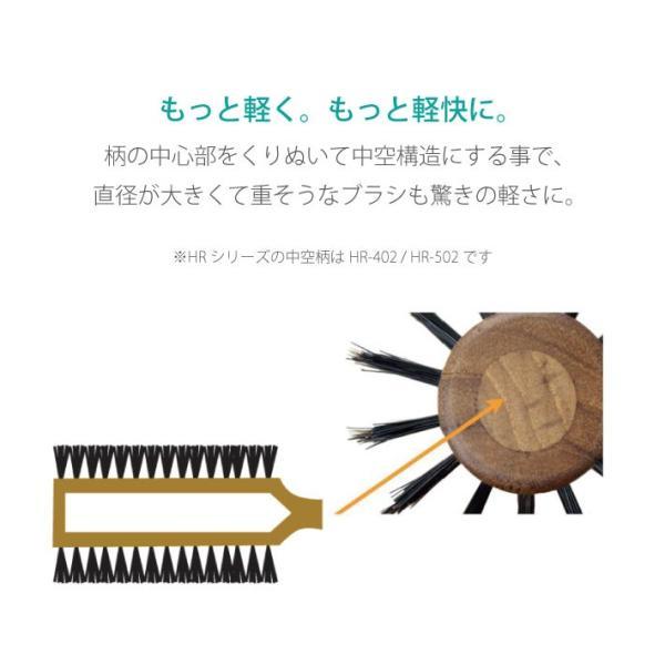 サンビー ロールブラシ HR-402 (ヘアブラシ サロン専売 サロン用 ヘアアレンジ 量が多い 硬い髪 豚毛 SANBI サンビー工業)|escoshop|04
