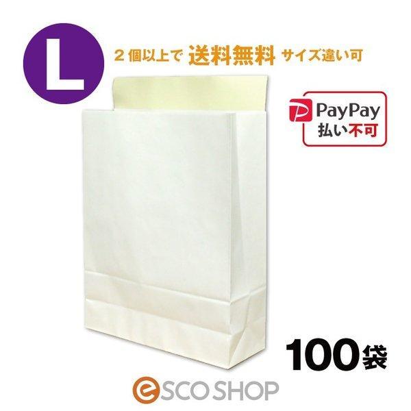 PayPay払い不可 宅配袋 梱包袋 大 Lサイズ 100枚 テープ付き 白色 無地 100袋 梱包資材 紙袋 400*320*110mm 2個で送料無料|escoshop