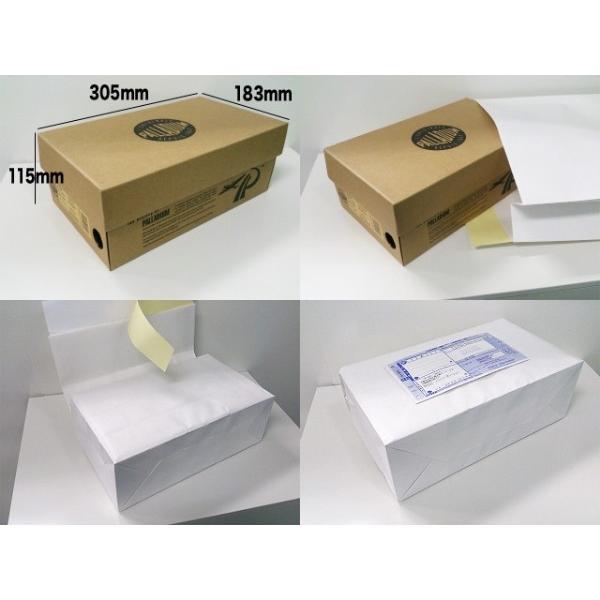 PayPay払い不可 宅配袋 梱包袋 大 Lサイズ 100枚 テープ付き 白色 無地 100袋 梱包資材 紙袋 400*320*110mm 2個で送料無料|escoshop|07