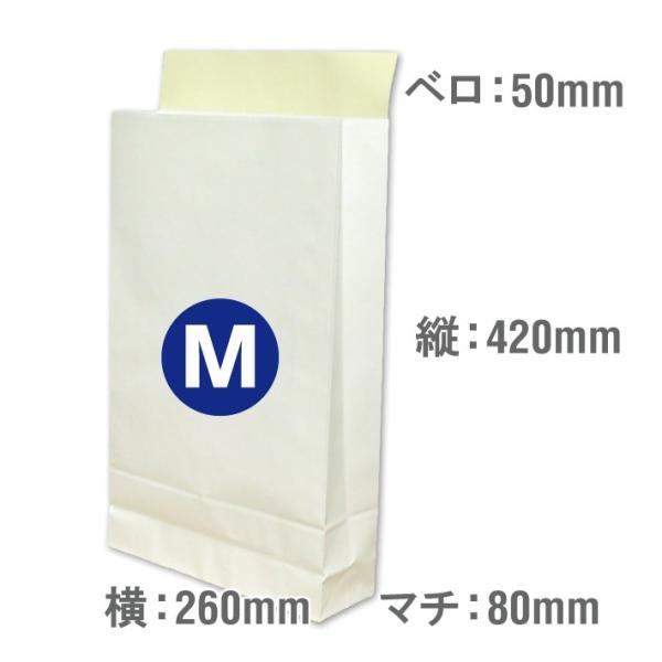 宅配袋 梱包袋 中 Mサイズ 100枚 テープ付き 白色 無地(B4 100袋 晒片艶 日本製 梱包資材 紙袋 宅急便 420*260*70mm)(2個で送料無料)|escoshop|02