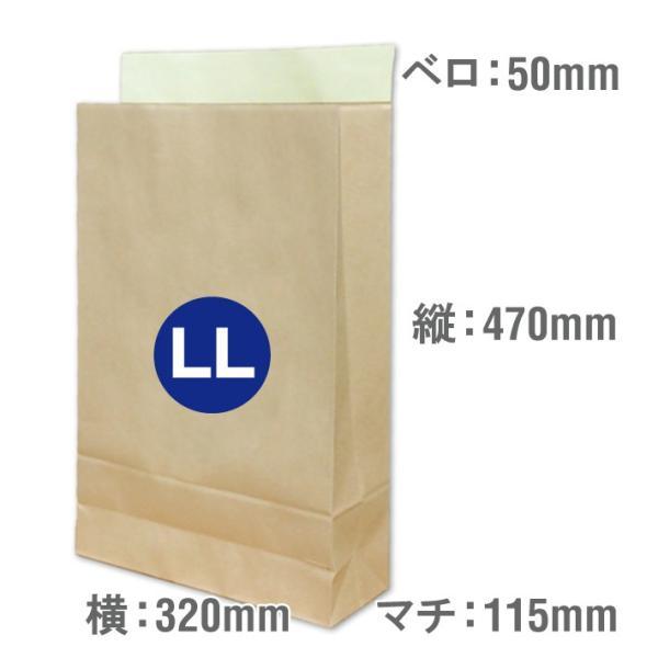 宅配袋 クラフト 特大 LLサイズ 250枚 テープ付き 茶色 無地(A3 250袋 梱包袋 日本製 梱包資材 紙袋 宅急便)(送料無料)(同梱不可)|escoshop|02