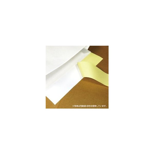 宅配袋 クラフト 特大 LLサイズ 250枚 テープ付き 茶色 無地(A3 250袋 梱包袋 日本製 梱包資材 紙袋 宅急便)(送料無料)(同梱不可)|escoshop|03