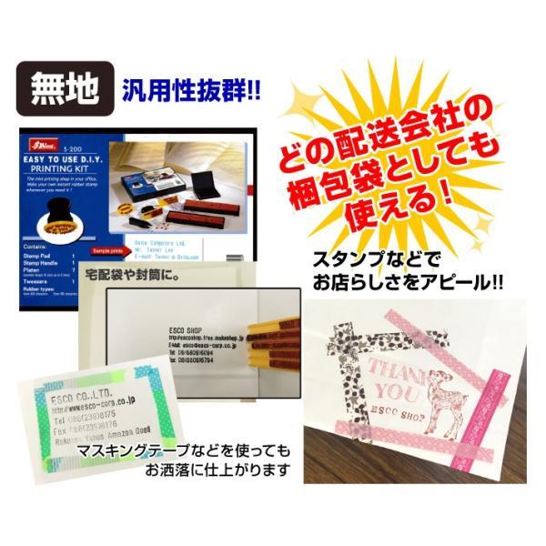 宅配袋 クラフト 特大 LLサイズ 250枚 テープ付き 茶色 無地(A3 250袋 梱包袋 日本製 梱包資材 紙袋 宅急便)(送料無料)(同梱不可)|escoshop|07