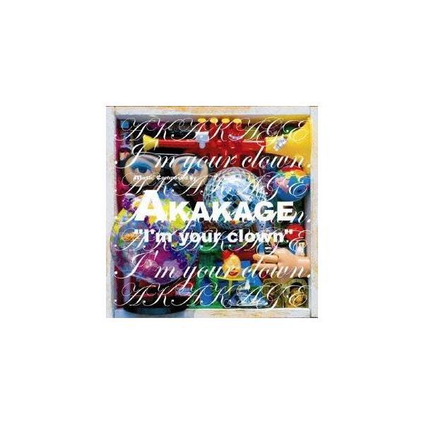 AKAKAGE/I'm your clown 【CD】