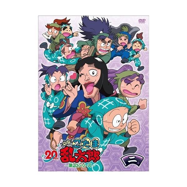 TVアニメ「忍たま乱太郎」DVD 第20シリーズ 二の段 【DVD】 ハピネット ...