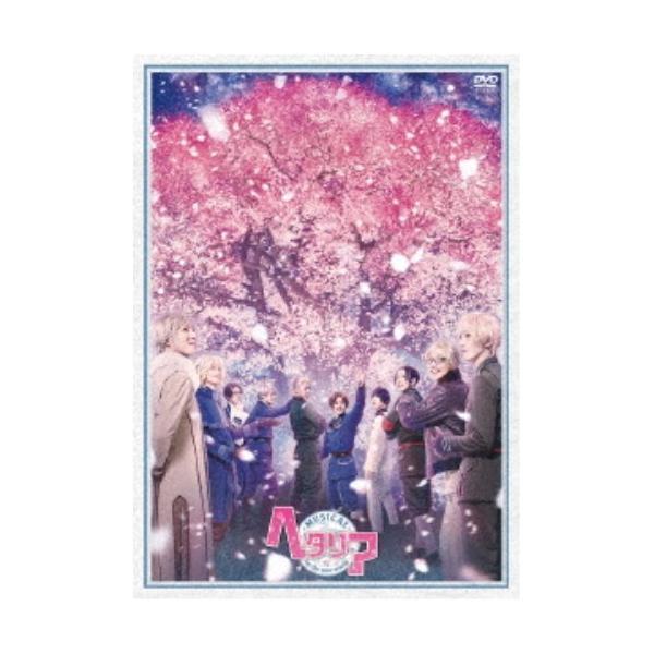 ミュージカル「ヘタリア〜in the new world〜」 【DVD】