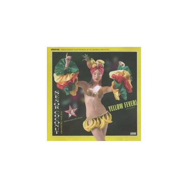 セニョール・ココナッツ/プレイズYMO 【CD】
