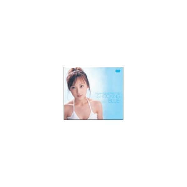 三枝夕夏INdbU-KasaegusaINdbFILMCOLLECTIONVOL.1-SHOCKINGBLUE- DVD