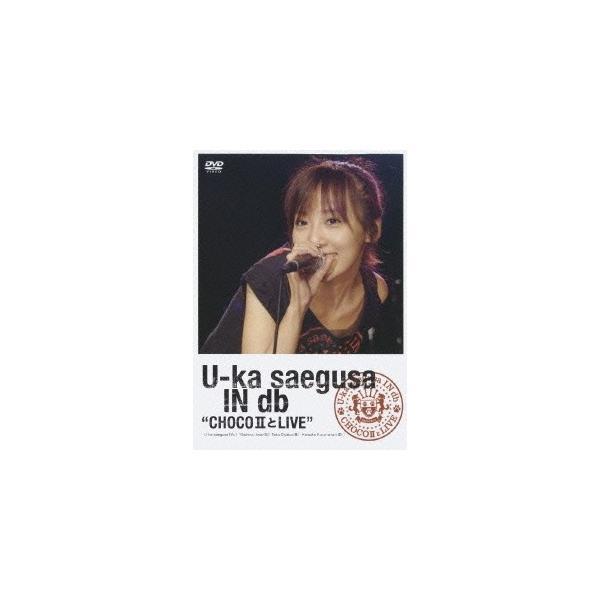 三枝夕夏INdb/U-kasaegusaINdbCHOCOIIとLIVE DVD