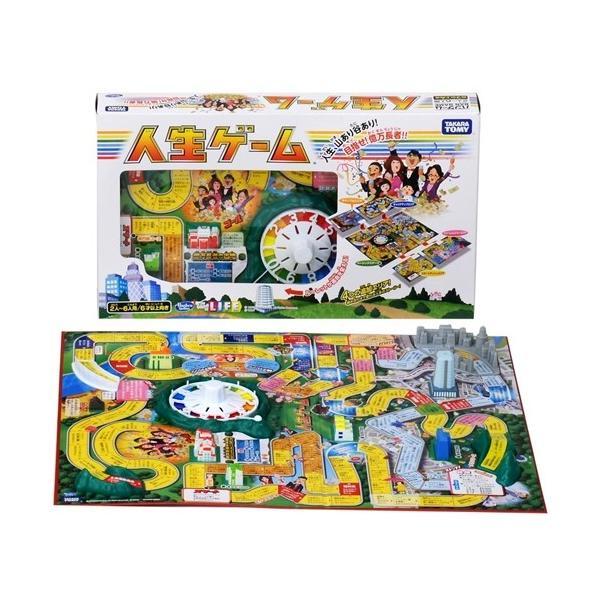 人生ゲームおもちゃこども子供パーティゲーム6歳